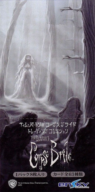 EnSky Japanese Corpse Bride Trading Card Box [15 Packs]