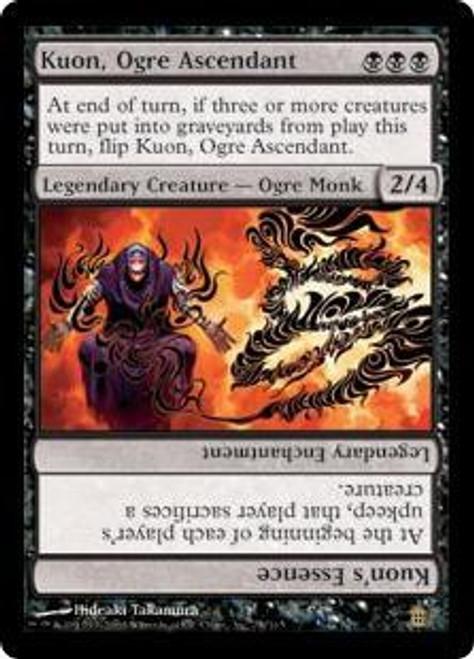 MtG Saviors of Kamigawa Rare Kuon, Ogre Ascendant // Kuon's Essence #78