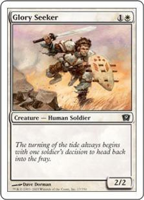 MtG 9th Edition Common Glory Seeker #17