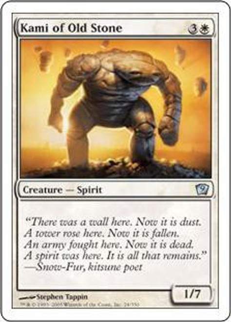 MtG 9th Edition Uncommon Kami of Old Stone #24