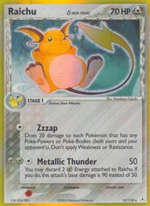 Pokemon EX Holon Phantoms Rare Holo Raichu [Delta Species] #15