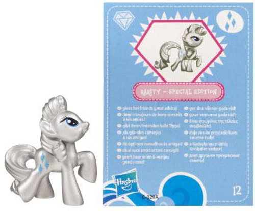 My Little Pony Series 3 Metallic Rarity 2-Inch Chase PVC Figure