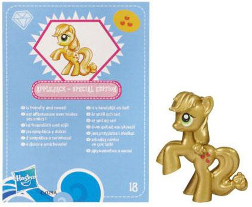 My Little Pony Series 3 Metallic Applejack 2-Inch Chase PVC Figure
