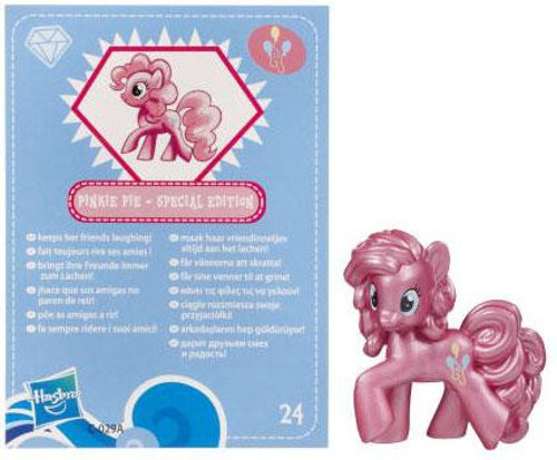 My Little Pony Series 3 Metallic Pinkie Pie 2-Inch Chase PVC Figure