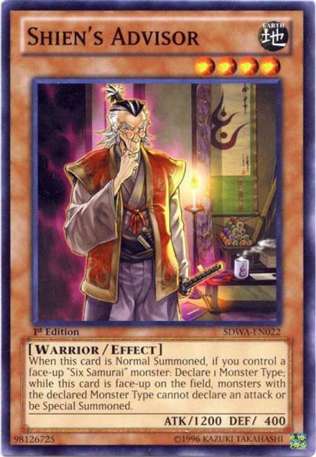 YuGiOh Trading Card Game Samurai Warlords Structure Deck Common Shien's Advisor SDWA-EN022