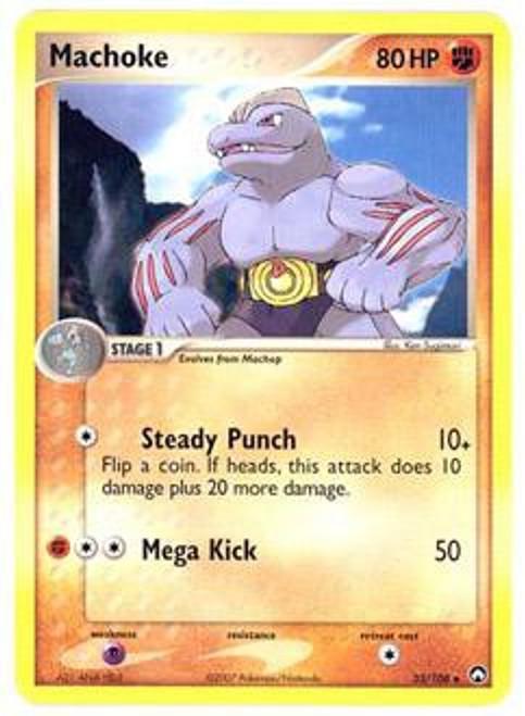 Pokemon EX Power Keepers Uncommon Machoke #33