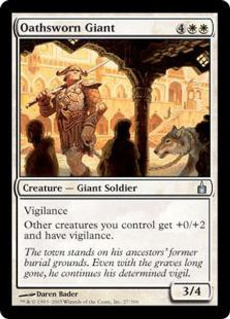 MtG Ravnica: City of Guilds Uncommon Oathsworn Giant #27