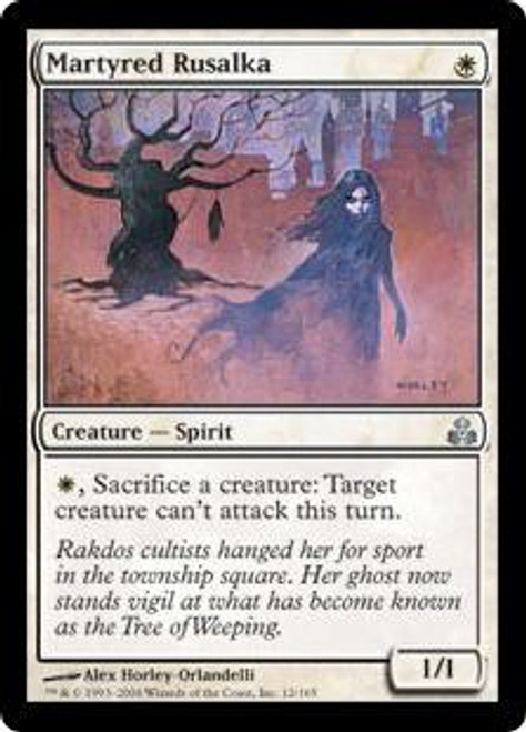 MtG Guildpact Uncommon Martyred Rusalka #12