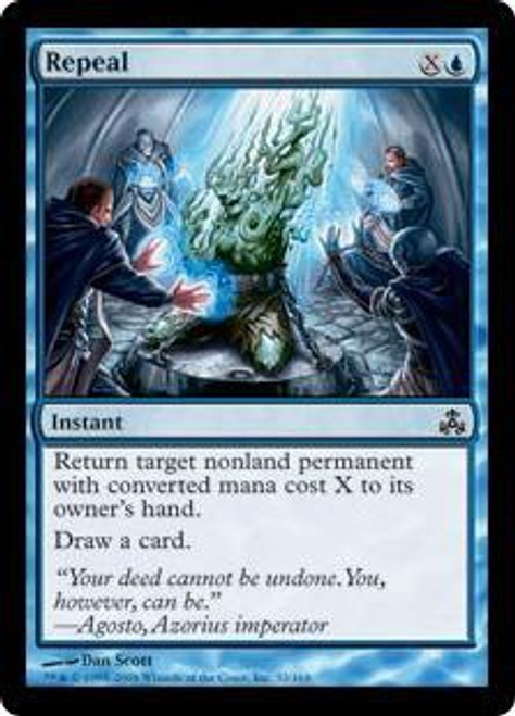 MtG Guildpact Common Repeal #32