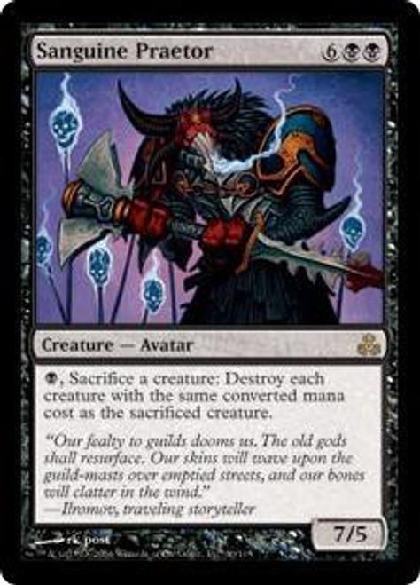 MtG Guildpact Rare Sanguine Praetor #60