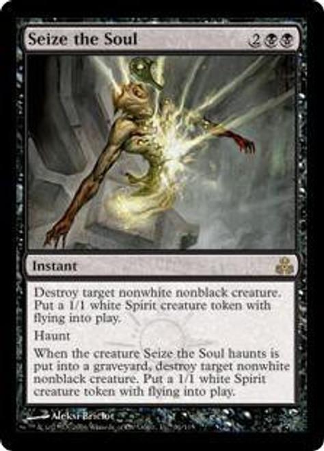 MtG Guildpact Rare Seize the Soul #61