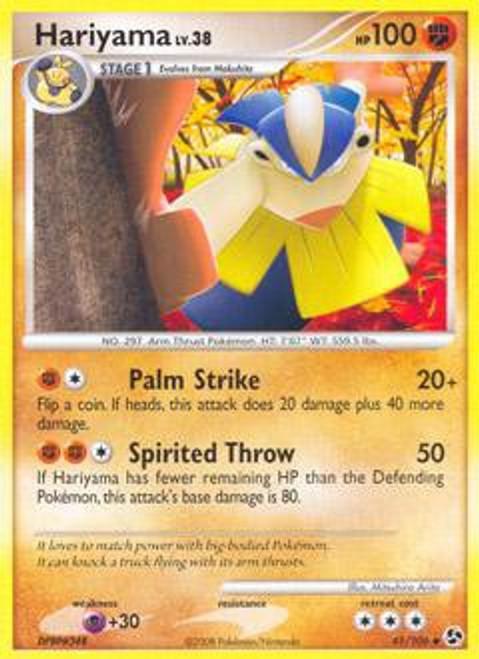 Pokemon Diamond & Pearl Great Encounters Uncommon Hariyama #41