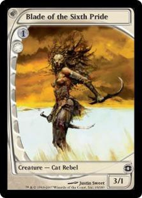 MtG Future Sight Common Blade of the Sixth Pride #19