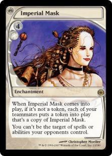 MtG Future Sight Rare Imperial Mask #23