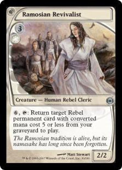 MtG Future Sight Uncommon Ramosian Revivalist #30