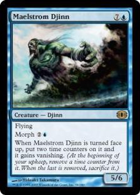 MtG Future Sight Rare Maelstrom Djinn #39