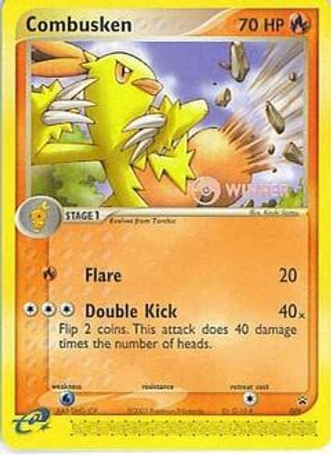 Pokemon Trading Card Game Promo Cards Rare Combusken #9