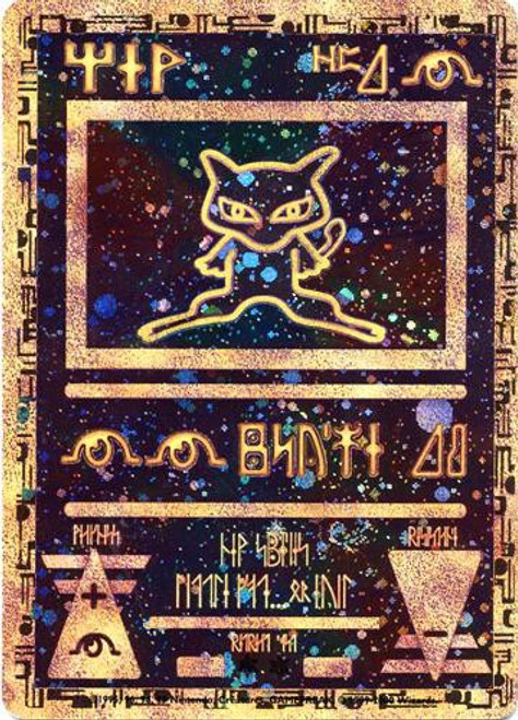 Pokemon Trading Card Game Promo Cards Ultra Rare Ancient Mew
