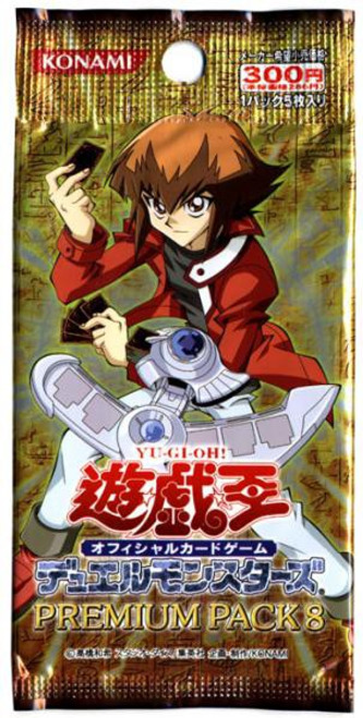 YuGiOh Trading Card Game Premium Pack 8 Booster Pack [Japanese]