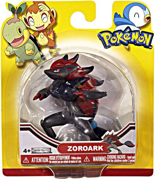 Pokemon Series 18 Zoroark Figure