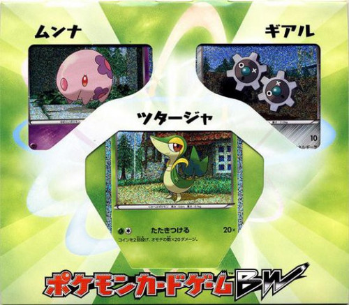 Nintendo Pokemon Black & White 2010 Green Preview Card Set [Japanese]