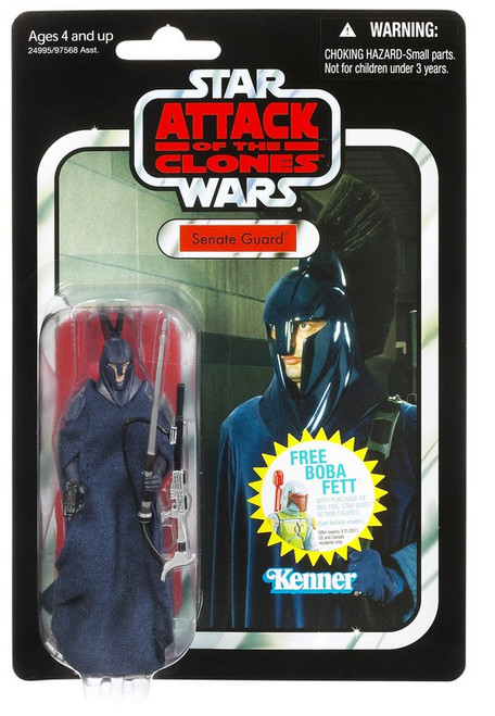 Star Wars Attack of the Clones 2011 Vintage Collection Senate Guard Action Figure #36
