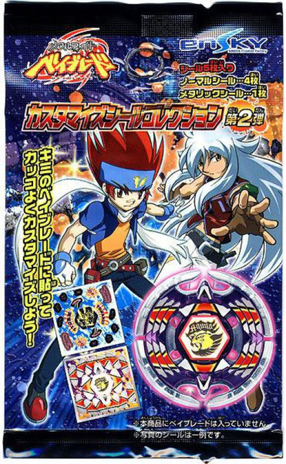 Beyblade Metal Fusion Series 2 Energy Ring Sticker Pack