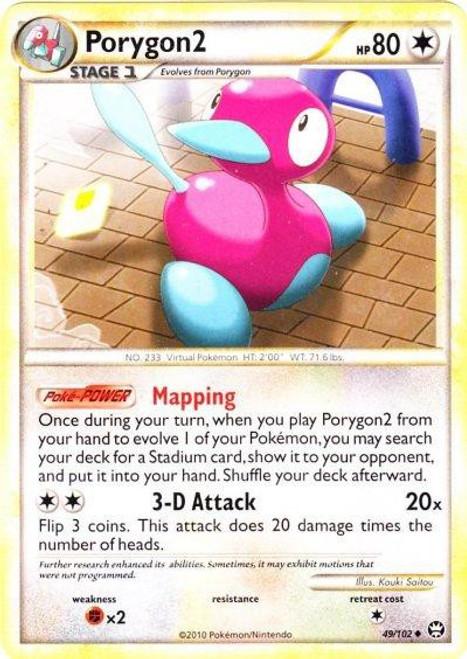 Pokemon HeartGold & Soulsilver Triumphant Uncommon Porygon2 #49