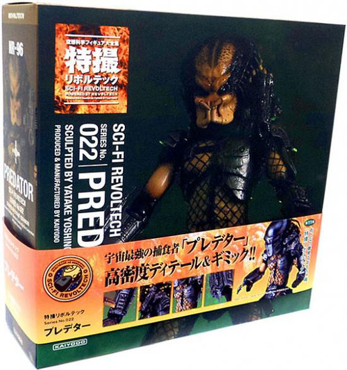 Sci-Fi Predator Action Figure #022