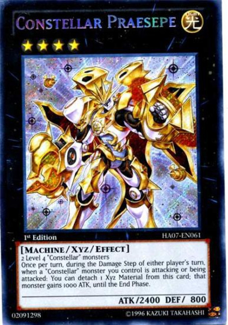 YuGiOh Trading Card Game Hidden Arsenal 7: Knight of Stars Secret Rare Constellar Praesepe HA07-EN061