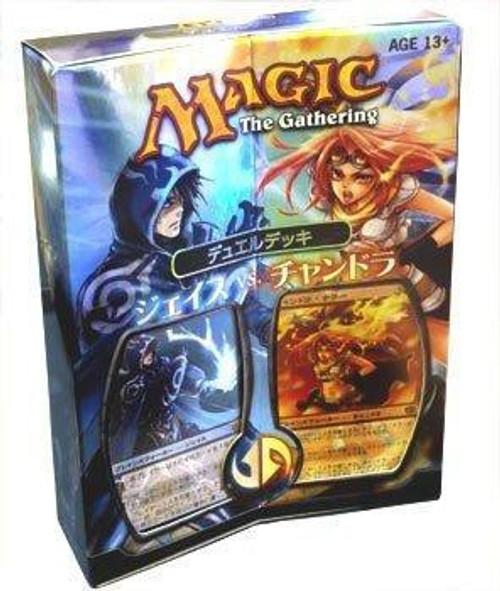 MtG Trading Card Game Jace vs. Chandra Duel Decks [Japanese]