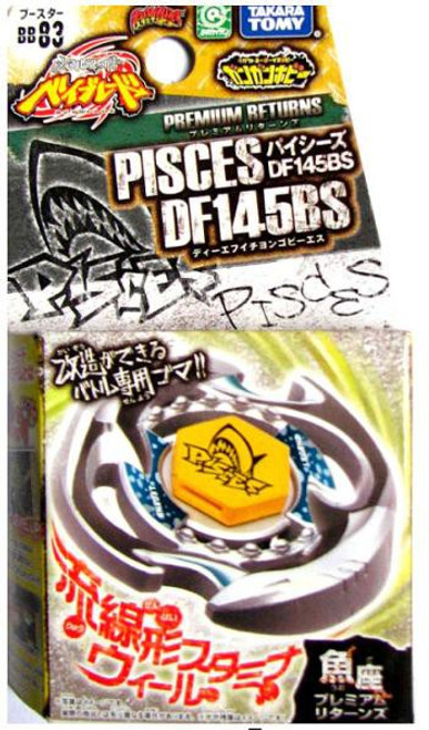Beyblade Metal Fusion Japanese Premium Returns Pisces Booster BB-83 [DF145BS]