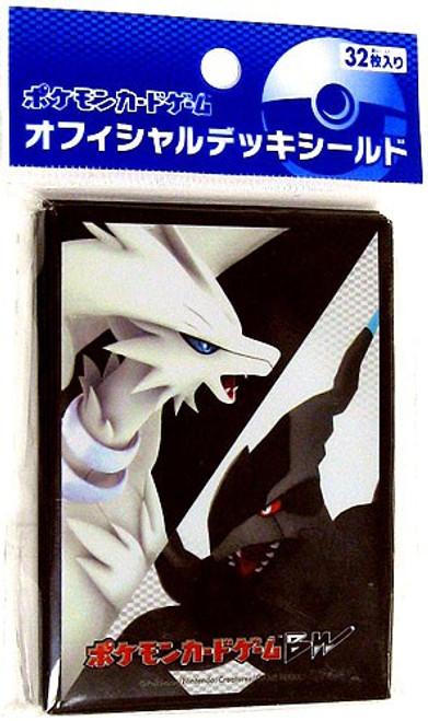 Pokemon Black & White Reshiram & Zekrom Standard Card Sleeves [32 Count]