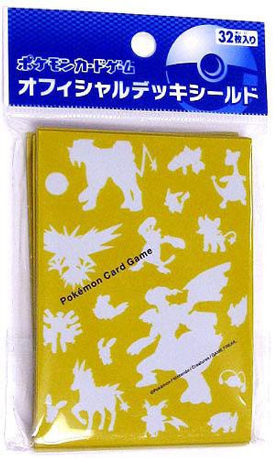 Pokemon Black & White Yellow Silhouette Standard Card Sleeves [32 Count]
