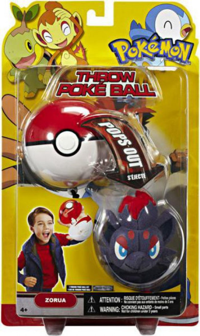 Pokemon HeartGold & Soulsilver HS Series 15 Zorua Throw Poke Ball Plush