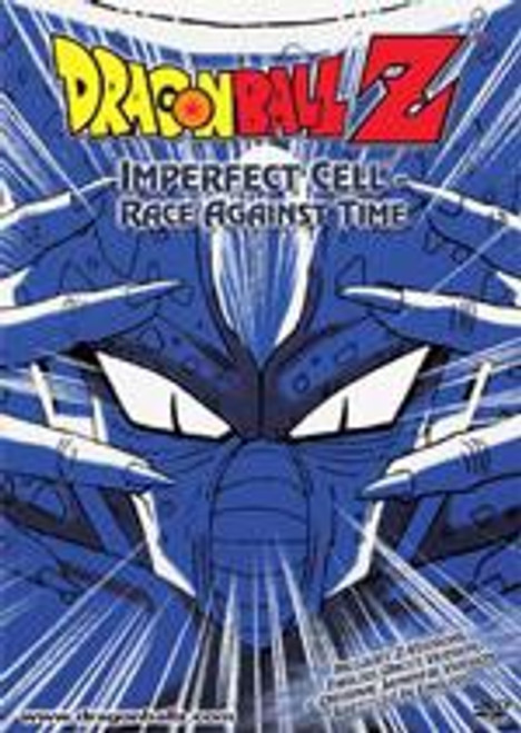 Dragon Ball Z Imperfect Cell Saga Race Against Time DVD [Uncut]