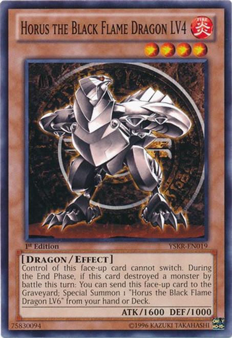 YuGiOh Trading Card Game Starter Deck: Kaiba Reloaded Common Horus the Black Flame Dragon LV4 YSKR-EN019