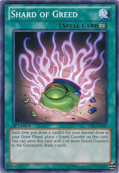 YuGiOh Zexal Trading Card Game Starter Deck: Kaiba Reloaded Common Shard of Greed YSKR-EN041