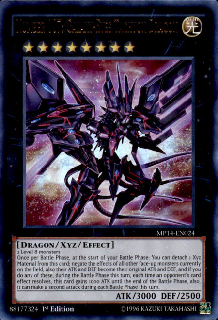 YuGiOh 2014 Mega Tin Ultra Rare Number 107: Galaxy-Eyes Tachyon Dragon MP14-EN024