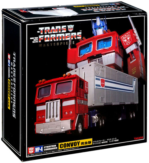 Transformers Japanese Masterpiece Collection Optimus Prime Convoy 1:24 Action Figure MP-04 [With Trailer]