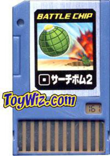 Capcom Mega Man Japanese PET Search Bomb 2 Battle Chip #161
