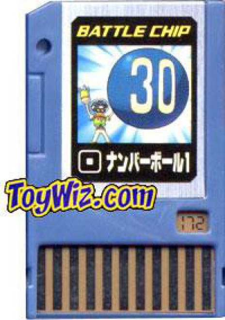 Capcom Mega Man Japanese PET Number Ball 1 Battle Chip #172