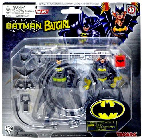 Micro Action Series Batman & Batgirl Mini Figure 2-Pack MA-SP01