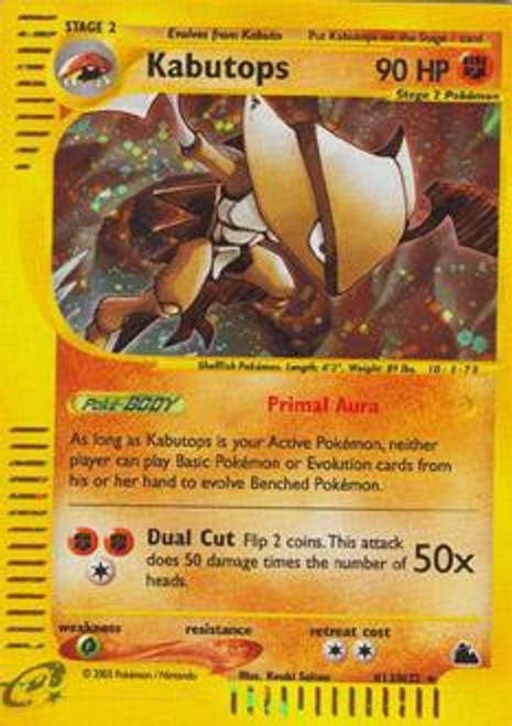Pokemon Skyridge Rare Holo Kabutops H13