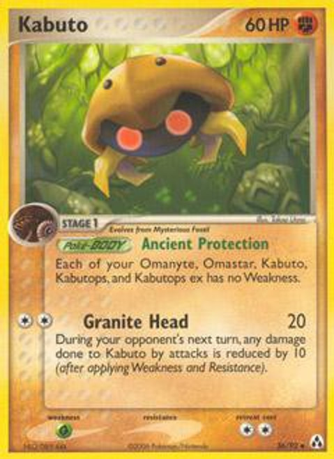 Pokemon EX Legend Maker Uncommon Kabuto #36