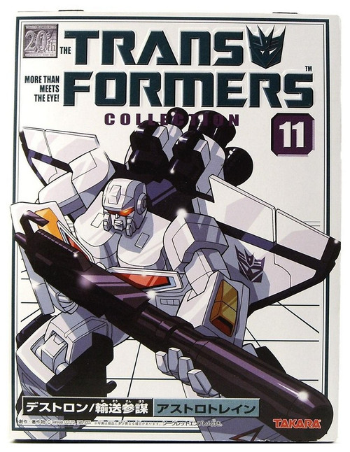 Transformers Japanese Collector's Series Astrotrain Action Figure #11