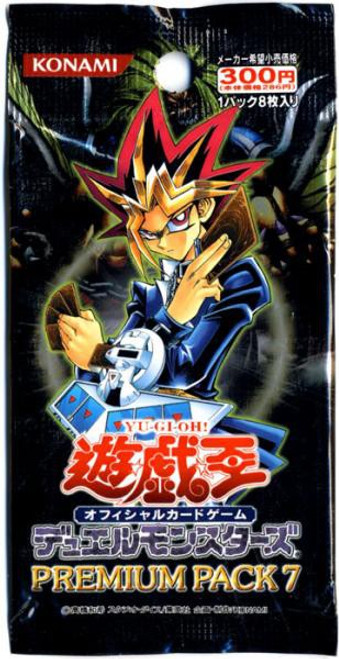 YuGiOh Trading Card Game Premium Pack 7 Booster Pack [Japanese]