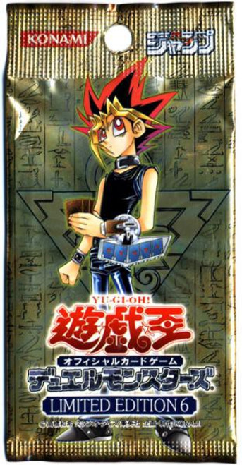 YuGiOh Trading Card Game Premium Pack 6 Booster Pack [Japanese]