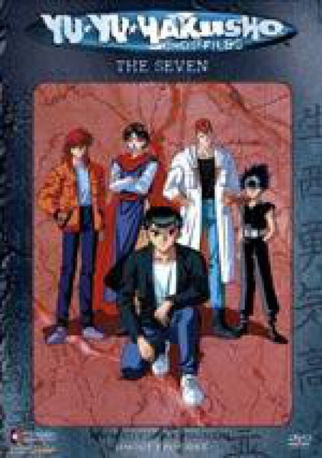 Yu Yu Hakusho Chapter Black The Seven DVD #21 [Uncut]