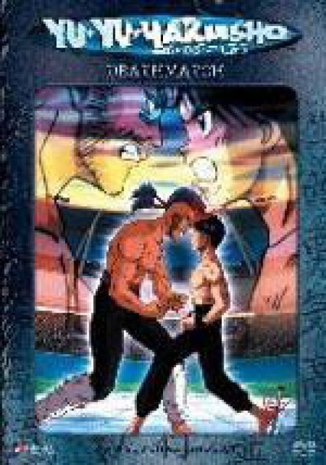Yu Yu Hakusho Dark Tournament Deathmatch DVD Volume 9 [Uncut]